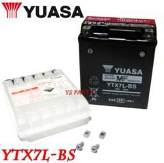 正規品ユアサバッテリーYTX7L-BS DトラッカーXDトラッカー125Dトラッカー150エリミネーター250V