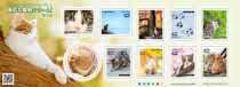 *H30【猫】身近な動物シリーズ第5集 グリーティング切手 62円切手