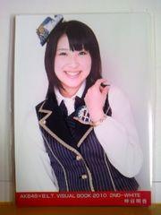 AKB48ビジュアルブック2010仲谷明香2ND-WHITE