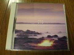 CD THE AIR SONG OF THE EARTH