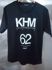 UNDER COVER KHM KIRYUHORIMARATHON メッシュTシャツ