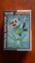 ポケットモンスター(キミに決めた!シリーズ)ミニパズル 150ピースミジュマン 未使用