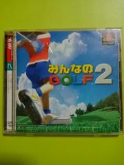 即決![PS]みんなのゴルフ2