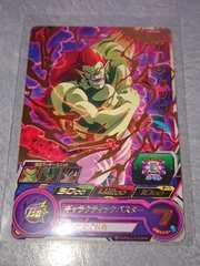 スーパードラゴンボールヒーローズ UM4弾 R (レア) ボーンジャック  UM4ー056