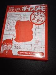 名探偵コナンボイスメモ☆少年探偵団のバッジと同じ形/送120