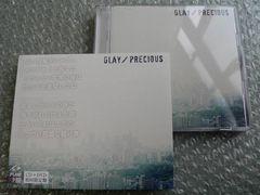 GLAY 『PRECIOUS』初回限定盤【CD+DVD】PV+LIVE映像/他にも出品