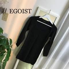 EGOIST ニットワンピース
