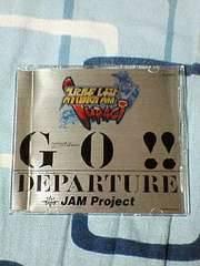 CD スーパーロボット大戦IMPACT 主題歌 GO!! JAM Project