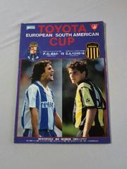 第8回トヨタカップ 公式プログラム 中古品 1987年