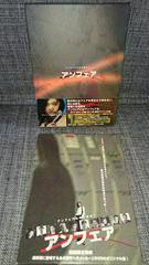 篠原涼子 瑛太 アンフェア 初回限定特典DVD付 7枚組DVD-BOX