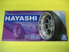 アオシマ 1/24 ザ・チューンドパーツ No.20 ハヤシ 14インチ 新品 ひっぱりタイヤ