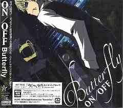 ON/OFF★Butterfly★期間生産限定盤(デュラララ!!盤)★未開封