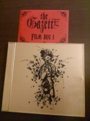GazettE「FILM BUG I」初回DVD/ステッカー付/ガゼット