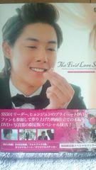 激レア!☆SS501キム・ヒョンジュン/TheFirst LoveStory初回盤2DVD+写真集
