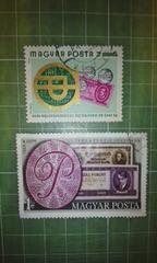 ハンガリー貨幣記念切手2種類♪