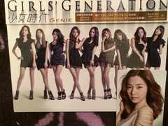 激レア!☆少女時代/GENIE☆豪華初回盤/CD+DVD+トレカ付!TIFFANY
