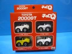 トイザらス限定トヨタ2000GT
