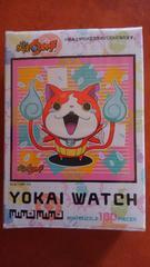 妖怪ウォッチ ミニパズル『ジハニャン泣くニャ〜ン!』100ピース