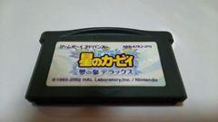 GBA/星のカービィ 夢の泉デラックス【ソフトのみ】★電池チェックOK!★