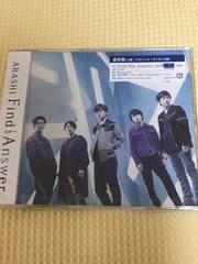 新品未開封★嵐CD「Find the Answer」通常盤