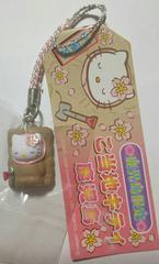 ☆鹿児島限定 砂風呂キティ 根付け 2008☆