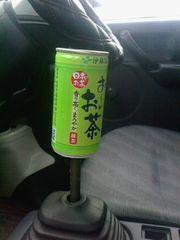 空き缶シフトノブお〜いお茶M12×P1.25人気オリジナル★