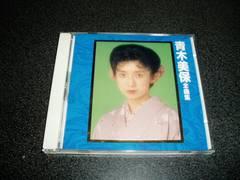 CD「青木美保/全曲集」91年盤 演歌 即決
