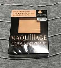 マキアージュ ドラマティックパウダリーUV オークル00