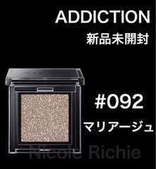 新品 ADDICTION マリアージュ アイシャドウ アディクション #92
