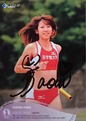 今井沙緒里・直筆サインカード 陸上短距離日本代表 至学館大学