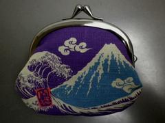 和小物 和柄がま口財布サイフ・小銭入れ富士山(男性女性兼用)