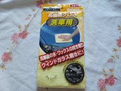 ☆新品☆洗車用☆高機能クロス☆