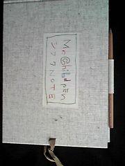 Mr.Children コンサートツアーパンフレット ミスチル シフクNOTE ノート 色鉛筆付き