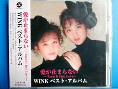 Wink ベスト・アルバム 帯付