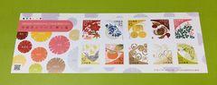 H29. 伝統色シリーズ 第1集★82円切手 1シート★シール式★