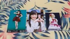 元AKB48渡辺麻友☆公式生写真〜まとめ売り9枚セット!