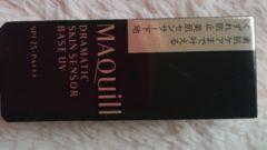 ☆マキアージュドラマティックスキンセンサーベースUV☆