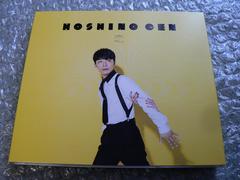 星野源『恋』初回限定盤【CD+DVD】逃げ恥/恋ダンス/他にも出品中