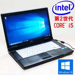 30日保証 15.6インチ液晶 Core i5 LIFEBOOK A561 Win10 無線 DVDマルチ