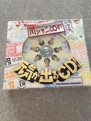 関ジャニ∞の元気が出るCD 初回限定版B DVD アルバム 大倉 安田
