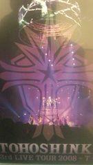 激レア!!☆東方神起/3rd LIVETOUR2008〜T〜☆初回盤DVD2枚組!美品!