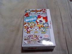 【新品3DS】妖怪ウォッチ チャージスタンド ホワイト