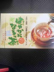 九州自然館健やかになるっ茶