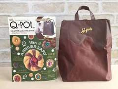 Q-pot☆チョコレートリュック