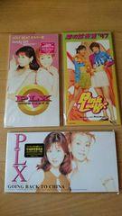ピンクレディーX☆CDシングル全タイトル・セット+α☆