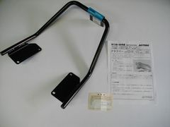 (9002)ZRX400ZRX400�Uデイトナグラブバー黒