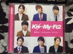 Kis-My-Ft2 My Resistance 運命Girl セブン&アイ限定盤DVD付き