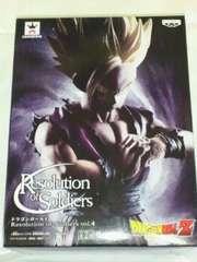 ドラゴンボールZ Resolution of Soldiers vol.4 孫 悟飯 A