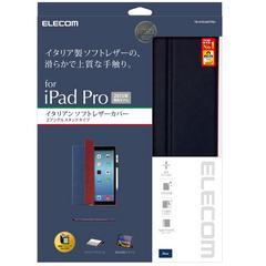 iPadPro12.9イタリアンソフトレザー TB-A15LWDTBU エレコム
