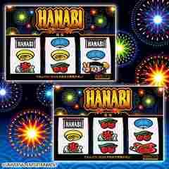 ★送料無料★HANABI/花火★リーチ目BIGバスタオル2★新品★